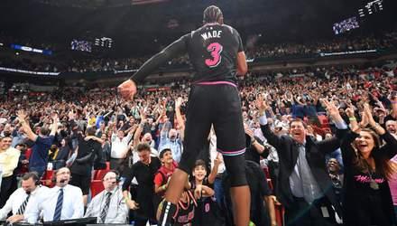 Баскетболіст виконав неймовірний кидок перед сиреною, який приніс його команді перемогу: відео
