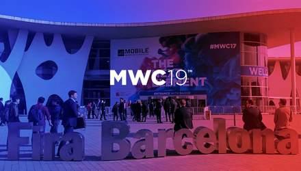 Визначили найкращий смартфон виставки MWC 2019
