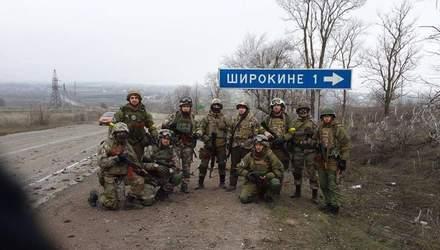 Як українські військові відвоювали Широкине: хроніка подій