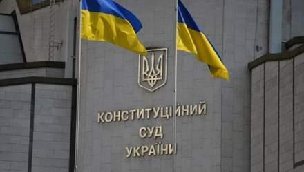 Гріхи Конституційного Суду: як система працює на українських президентів