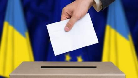 Як проголосувати на виборах: відповіді на всі найпоширеніші питання