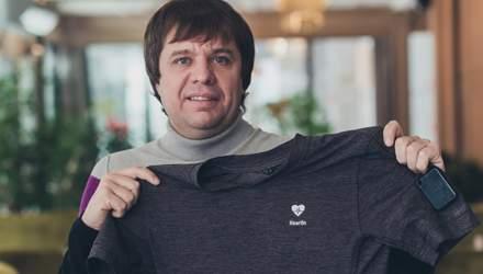 Украинец придумал умную футболку, которая предупреждает заболевания сердца
