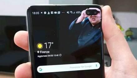 Миньоны, iPhone и Ким Чин Ын — смешные мемы на смартфон Samsung Galaxy S10+