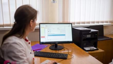 В Украине начала работать электронная медицинская карточка: что изменилось