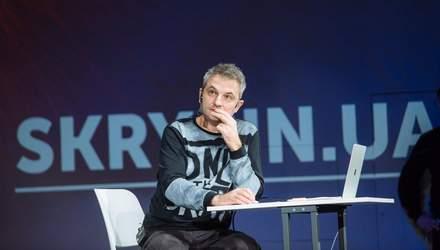 Мені казали: Ти зірвав Євробачення, – ексклюзивне інтерв'ю з Романом Скрипіним