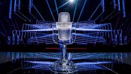 Найгучніші скандали та курйози в історії Євробачення: відео