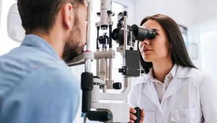 Як не втратити зір через глаукому: пояснює медик