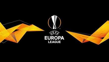 Результаты и видео матчей 1/8 финала Лиги Европы 14 марта