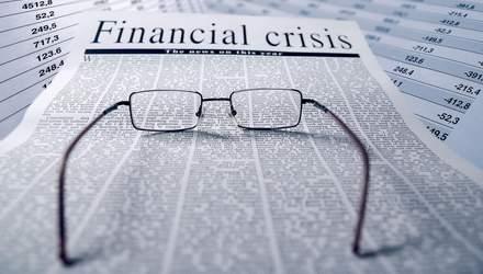 Світова фінансова криза у 2019 році: чи варто хвилюватися українцям
