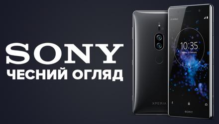 Sony Xperia XZ2 Premium: все преимущества и недостатки премиального смартфона