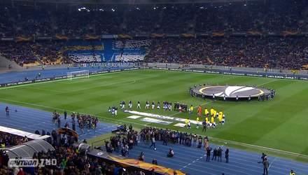 """Фанаты """"Динамо"""" выложили огромный флаг ВМС Украины на матче против """"Челси"""": фото"""