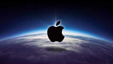 Apple оголосила дату проведення літньої презентації: яких новинок чекати