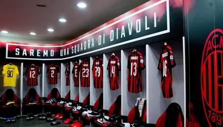 Милан – Интер: где смотреть онлайн матч чемпионата Италии