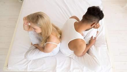 Чому людям набридає займатися сексом
