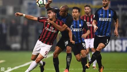 """""""Мілан"""" проти """"Інтера"""": хто переможе у Derby della Madonnina"""
