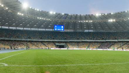 Матчи чемпионата и Кубка Украины перенесли из-за выборов: новые даты