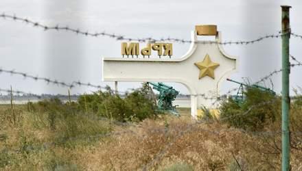 Як по Росії вдарила окупація Криму та чому Кремль за це розплачується досі