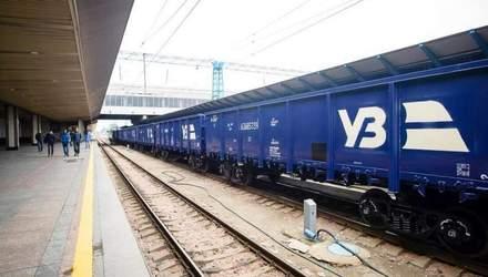 Американська торговельна палата не підтримала новий тариф УЗ на вантажоперевезення