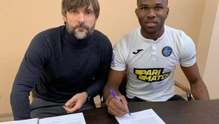 Украинский клуб подписал легионера из турецкой лиги
