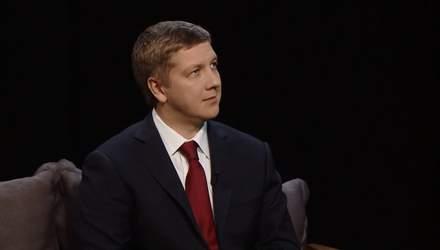 """С какими проблемами сталкивается руководство """"Нафтогаза"""": эксклюзивное интервью с Коболевым"""