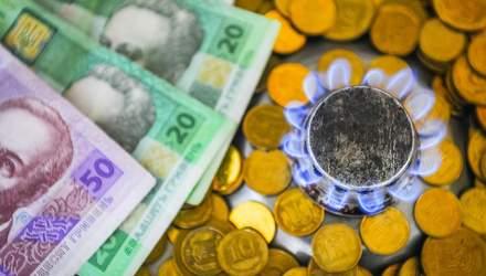 В Україні знизили ціну на газ у квітні