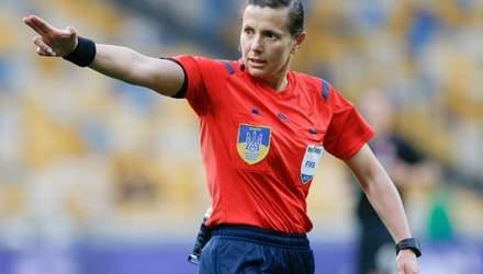 Бригада украинских арбитров рассудит матч 1/4 финала Лиги чемпионов