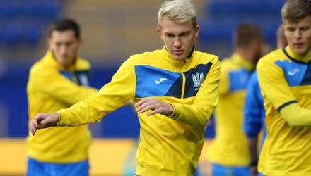 Сборная Украины понесла серьезную потерю перед матчем с Португалией