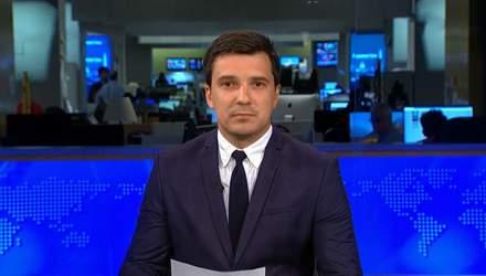 Голос Америки: Про що новий президент Бразилії домовлявся у Білому Домі з Трампом