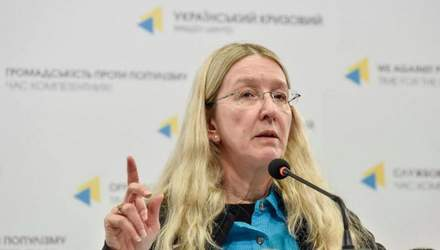 Шоу Ляшко в Кабмине: Супрун рассказала, как защитить психическое здоровье на время выборов