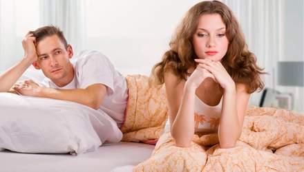 Чому не всі жінки люблять займатися сексом