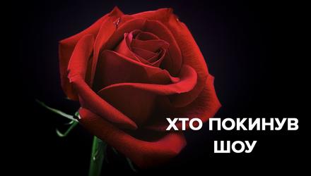 Холостяк 9 сезон 3 выпуск: кто покинул проект