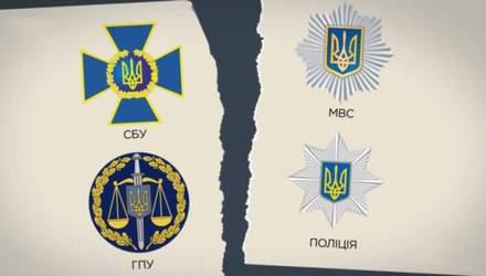 Противостояние силовиков: как Порошенко и Тимошенко используют СБУ, ГПУ и МВД перед выборами