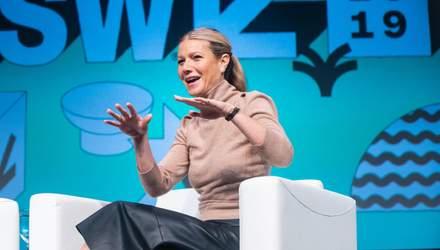 Гвінет Пелтроу почала продавати провокаційну БДСМ-білизну: фото