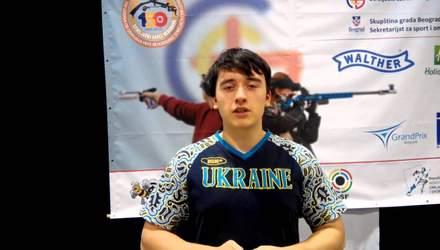 Украинец Коростылев завоевал золото чемпионата Европы по стрельбе