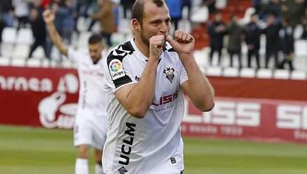 Зозуля снова стал жертвой испанских болельщиков