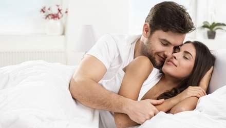 Як зробити стосунки щасливішими: проста порада