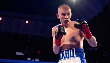 Украинский боксер одержал 13-ю подряд досрочную победу на профи-ринге: видео