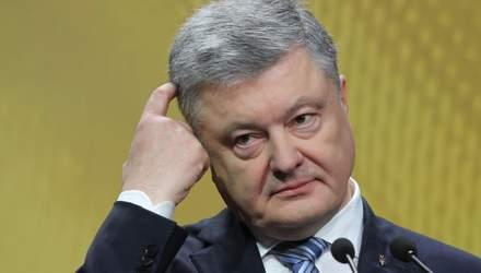 Як діють сітки підкупу виборців у Порошенка: розслідування Bihus.info