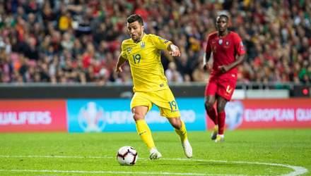 Португалия требует техническое поражение Украины в двух матчах из-за Мораеса: объяснение