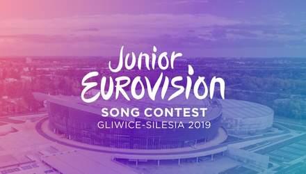 Дитяче Євробачення-2019: організатори назвали місце проведення конкурсу