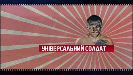 """Ломаченко – универсальный """"солдат"""", который овладел большинством видов спорта: видео"""