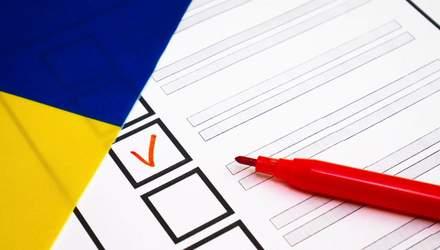 Як визначитися за кого голосувати та не втратити право голосу