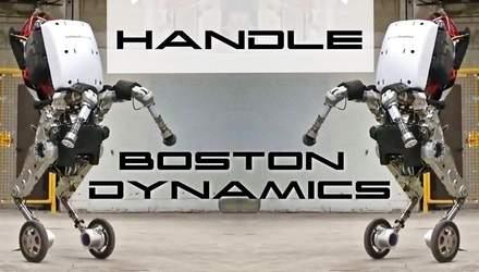 Робот Handle від Boston Dynamics отримав нові навички: відео