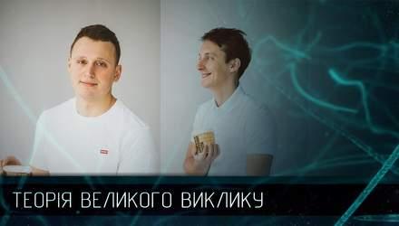 Как двое студентов начали производить арахисовую пасту и стали лучшими в Украине: история успеха