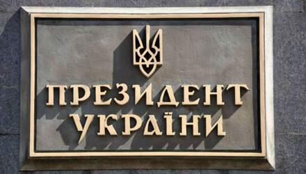 Вибори-2019: все, що потрібно знати про обов'язки президента України