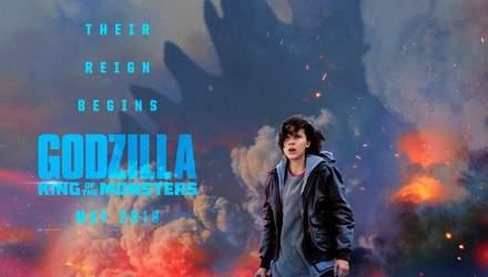 """""""Ґодзілла ІІ Король монстрів"""": трейлер і сюжет фільму про монстра-рятівника"""