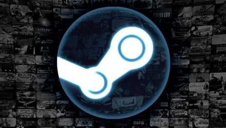 Steam не работает: что случилось с игровой платформой