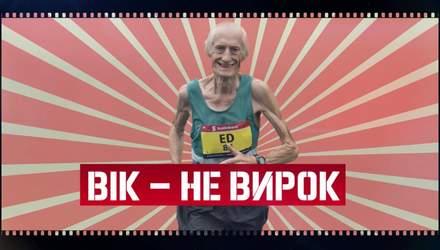 Топ найстарших спортсменів, які підкорили світ: вражаюче відео