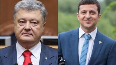 """Кличко закликав Зеленського і Порошенка здати сьогодні аналізи для VADA на """"Олімпійському"""""""