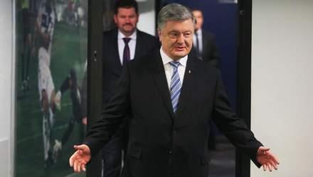 """Порошенко на """"Олимпийском"""" сдал анализы представителям VADA: видео"""